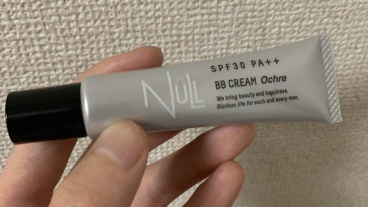 NULL BBクリームの良い口コミ・悪い口コミ/アマゾンや楽天での評価がヤバイ・・・